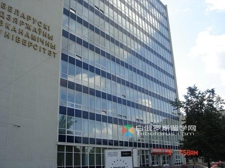 来看看你的大学,白总统访问白俄罗斯国立经济大学(视频)