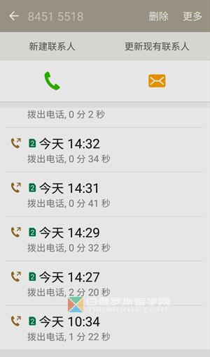 奇葩!乌克兰航空北京办事处的电话咨询服务(有图有真相)