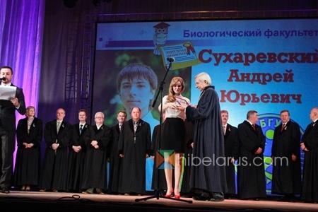 请问:没有本科学位证能不能留学白俄罗斯读硕士研究生?