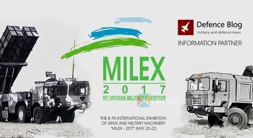 来自7个国家的90家公司将参加MILEX-2017展