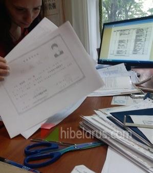 白俄罗斯大学申请记实,如果正确地get到留学入学通知书。