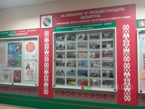不多的一年制研究生院校,白俄罗斯经济大学深度介绍(多图)