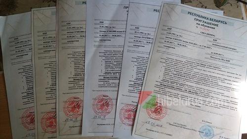 白俄罗斯留学申请攻略和步骤