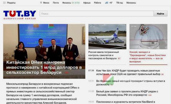 白俄罗斯农业部与中国两家大型公司签署了合作路线图