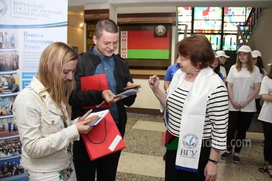 如何省钱和快速地申请维捷布斯克国立大学?