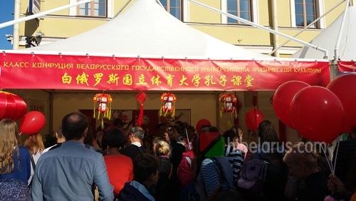 白俄罗斯已经制定了2018年中文教学