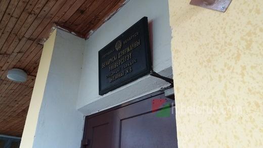 我是河南高中生 想去白俄罗斯国立大学留学读预科,宿舍怎么样?