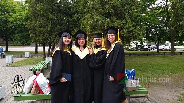 白俄罗斯国立经济大学
