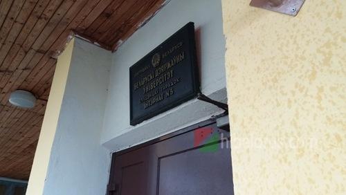 白俄罗斯国立大学在欧洲大学最新排名238(附预科宿舍实拍照片)