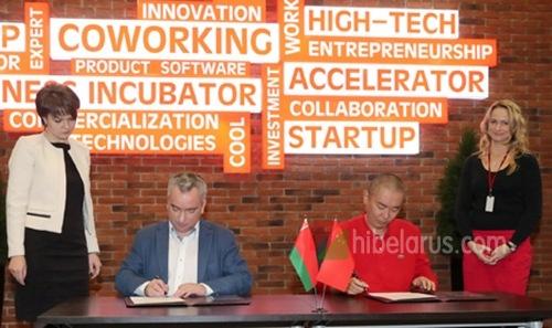 明斯克高科技园区经理同中国IT亿万富翁史玉柱举行了会面