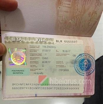 留学白俄罗斯签证好办理吗?有可能会被拒签。