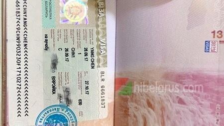 白俄罗斯商务签证和旅游签怎么办?明斯克机场接机等一条龙服务