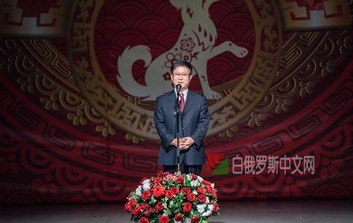 2018年中国留白学生新春联欢晚会在明斯克语言大学举办(图)