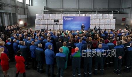 白俄罗斯2月上新闻(加密货币,无人驾驶,2018中白合作,欧盟支持者,糖品出口中国)