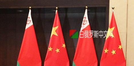 白通社:中国国防部部长将于4月5 – 8日访问白罗斯