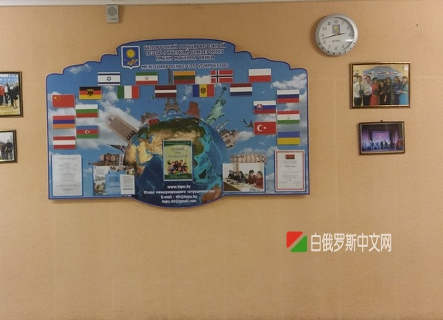 白俄罗斯国立师范大学2018年官方招生工作介绍(多图)