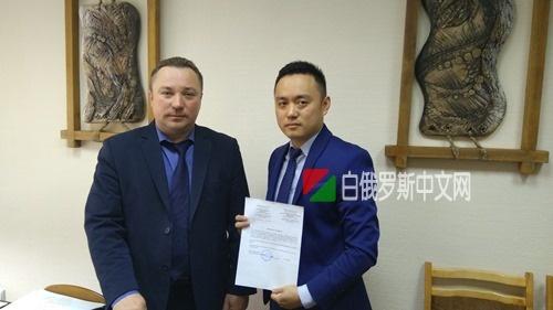 拓普公司(隶属白俄罗斯中文网)和白俄罗斯国立文化艺术大学签署合作协议