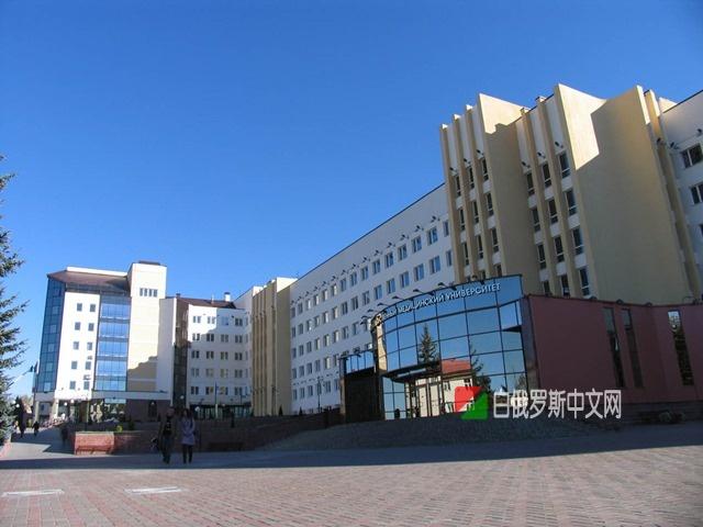 维捷布斯克国立医科大学——坐落在一座美丽的城市