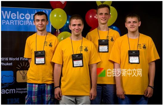 白俄罗斯国立信息与无线电大学2019年官方招生简章