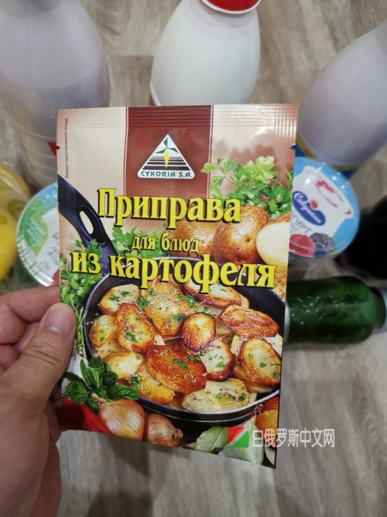 35白俄卢布,能买些什么?带你感受真实白俄罗斯留学生活