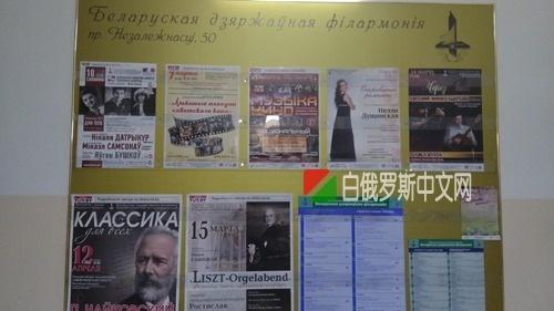 又到了报考季,白俄罗斯国立音乐学院报考的一些细节