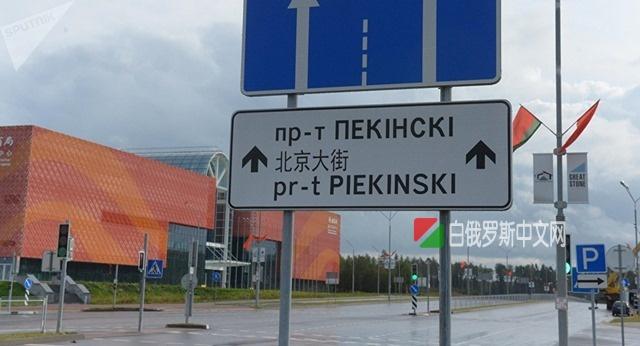 去白俄罗斯留学的条件,校方授权机构为你详细解答(必看