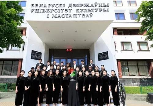 最新白俄罗斯国立文化艺术大学2019招生简章