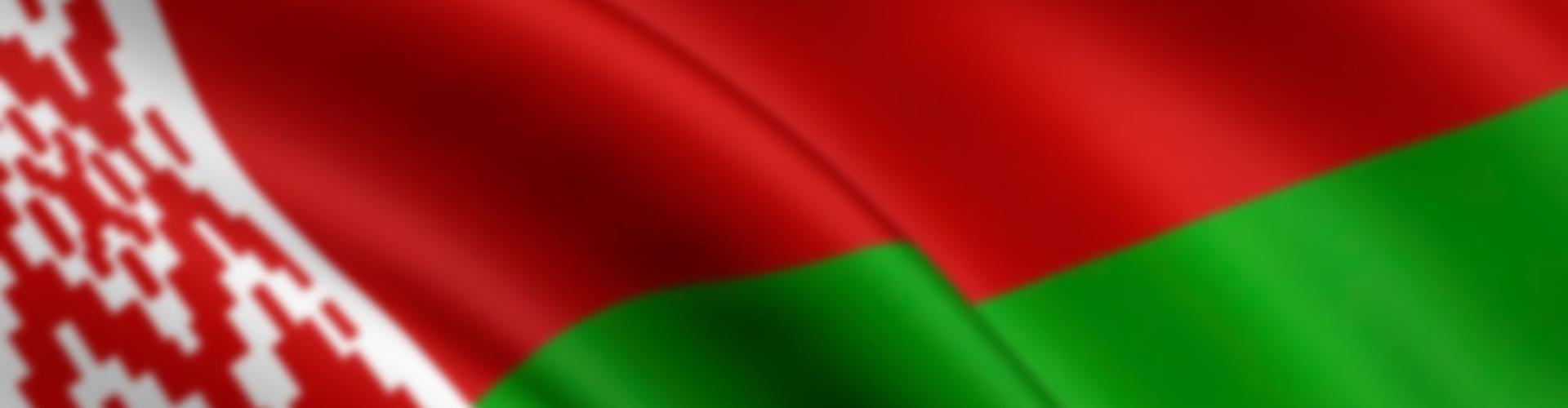 幻灯国旗2