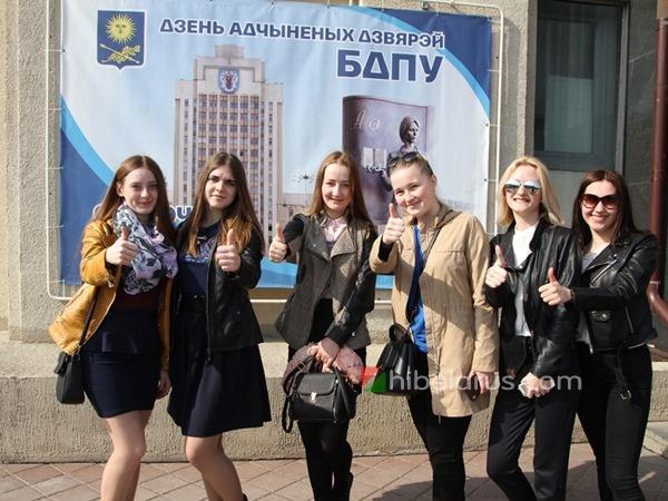 2019年白俄罗斯国立师范大学5月预科加强班招生通知: