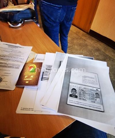 白俄罗斯留学注册须知,3-5个工作日必须移民局注册