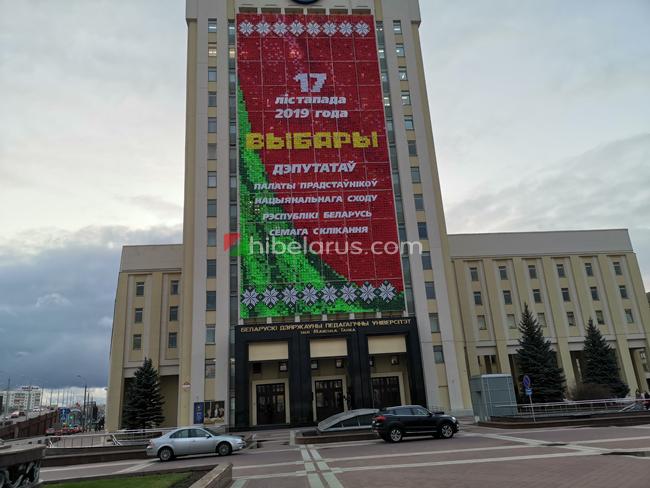 去白俄罗斯留学预科的相关问题