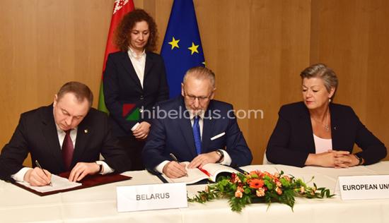 在白俄罗斯办理欧盟签证将更加容易