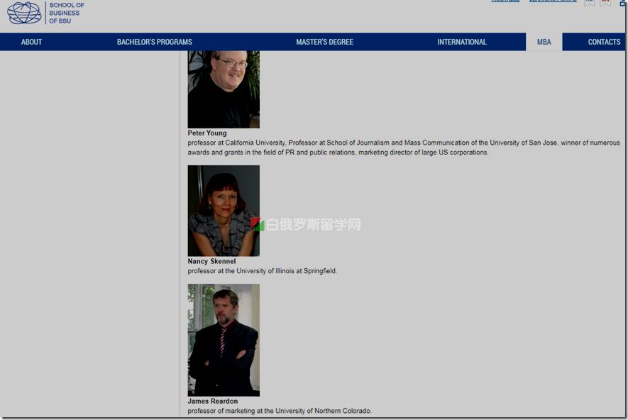 白俄罗斯国立大学MBA项目介绍