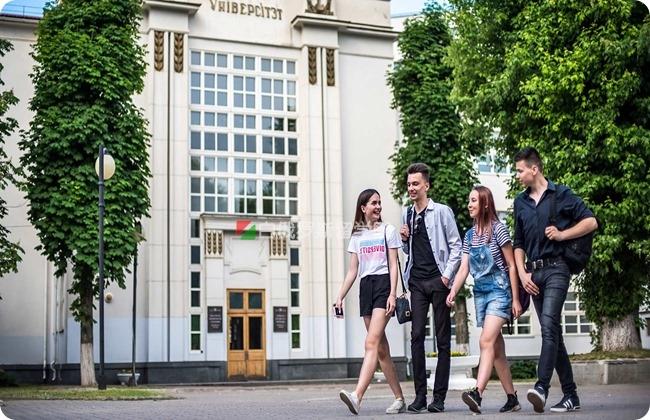 最新世界大学排名:白俄罗斯国立大学QS全球排名317位
