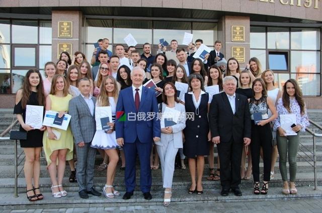 白俄罗斯国立大学商学院是不是AACSB认证学院?